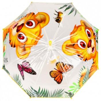Зонт детский UM530 трость (Львёнок)