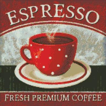 """Алмазная мозаика """"Премиум кофе"""" 40*40"""