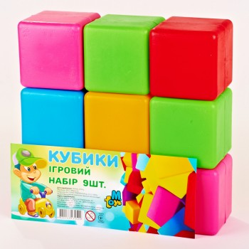 Детские кубики. Большие 14066, 9 шт. в наборе