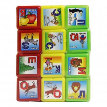 Детские развивающие Кубики с азбукой 06032, 12 шт
