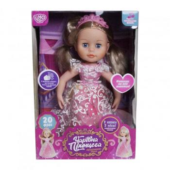 Интерактивная кукла Принцесса M 4300 на укр. языке (Бело-Розовое платье)