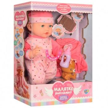 Детская интерактивная кукла пупс M 3885 мягконабивной ( 3885-2 UA)