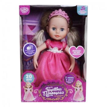 Интерактивная кукла Принцесса M 4300 на укр. языке (Розовое платье)