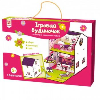 Детский домик-конструктор 120336 деревянный