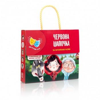 Игровой набор для сказки-спектакля VT1804 на рус. языке (