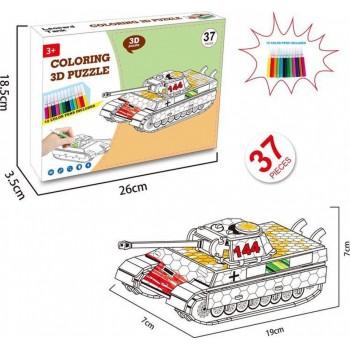 Детский 3D конструктор 8N399-8-11-12 разрисовка (Танк 8N399-11)