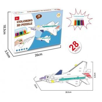 Детский 3D конструктор 8N399-8-11-12 разрисовка (Самолет 8N399-12)
