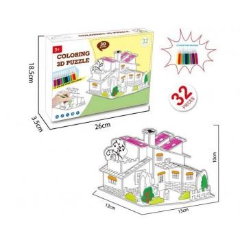 Детский 3D конструктор 8N399-8-11-12 разрисовка (Дом 8N399-8)