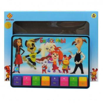Детский музыкальный планшет Барбоскины JD-A01 на батарейках