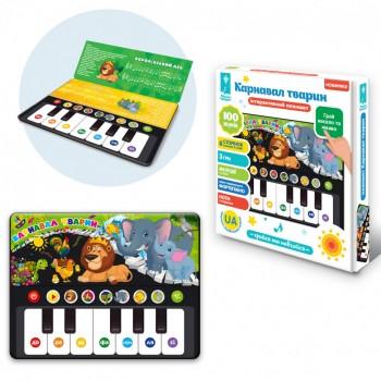 Детский интерактивный планшет