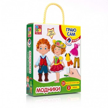 Детская игра магнитная одевашка VT3702, 2 куклы 32 детали одежды (