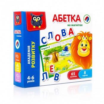 Азбука на магнитах VT5411-03 на укр. языке